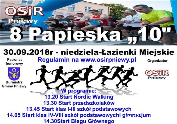 VIII Bieg Papieski – 30.09.2018